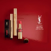 YVES SAINT LAURENT BEAUTÉ · CHINESE NEW YEAR PRINT · 2017